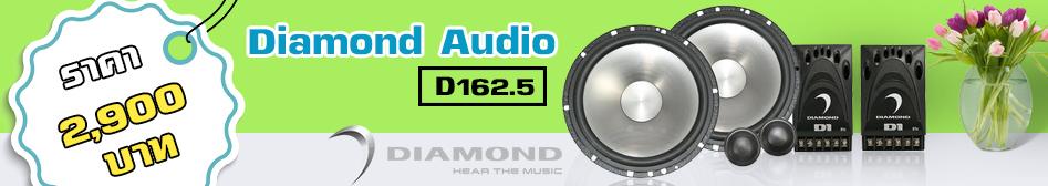 prodiamond03-11-58 prodiamond