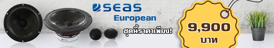 seas-european seas European